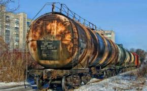 Demiryolu Tehlikeli Madde Faaliyet Belgesi