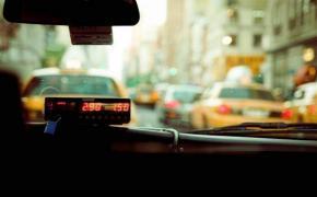 Şehir İçin Araçlarda SRC Zorunlu Mu?